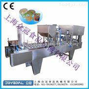 上海众冠牛奶灌装封口机/豆浆灌装机/自动封口机