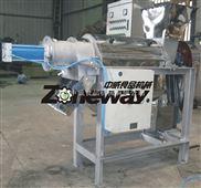 ZJZ型气动双螺旋榨汁机