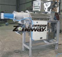 ZJZ型氣動雙螺旋榨汁機
