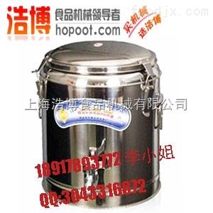 上海保温桶厂家