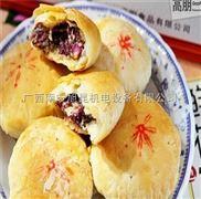 北海做酥饼的机器,北海酥饼机生产厂家,香港馅饼