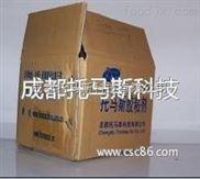 托马斯汽车传感器耐高温胶(THO4054-5)