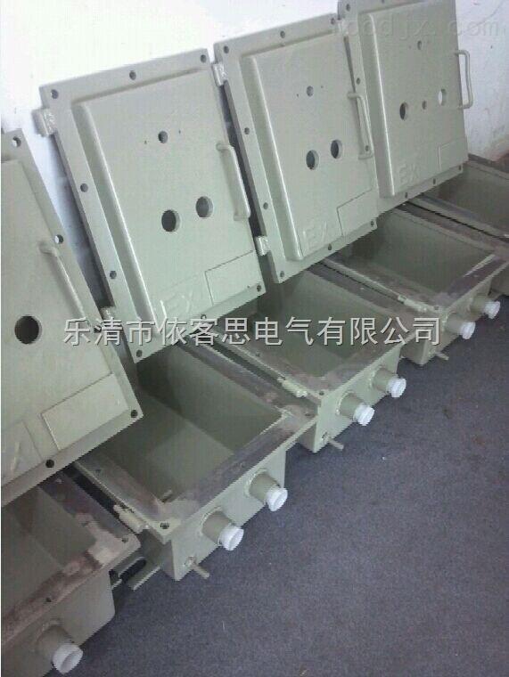 专业生产Q235钢板3mm防爆动力检修箱BEP56-T/EXdeIIB