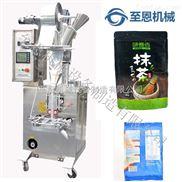 专业粉剂包装机