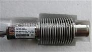 HBM-z6fd1称重传感器,南京/无锡/安徽现货供应HBM波纹管称重传感器