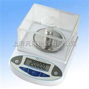 FZ-0.001g电子天平秤,高精度电子天平秤报价