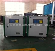 南京廠家直銷冷水機價格 風冷式冷卻循環水機使用說明書