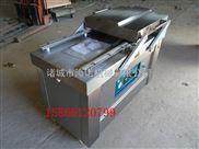 700/2S-塑料颗粒真空包装机  海诺真空包装机生产厂家