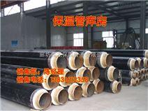 高密度聚乙烯预制直埋保温管厂家