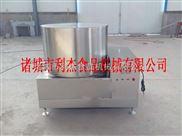 不銹鋼脫水脫油機生產廠商  離心脫水脫油設備  優質甩油設備