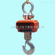 电子吊磅(电子吊磅价格)