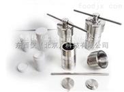 水热合成反应釜 压力溶弹 高压消解罐 wi100983