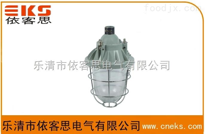 吸顶式金卤灯BAD51-100W隔爆型防爆灯BAD51
