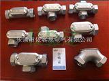 BHC-G1BHC-G1 1寸铸钢穿线盒防爆/直通/弯通/三通