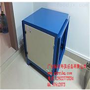 供应南方活性炭空气过滤器|生产厂家直销|广州绿河