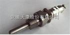 WRMK-162圆接插式铠装热电阻