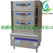 醇基燃料节能灶具海鲜蒸柜-1.2米厂家直销(也可订做)