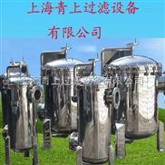 上海不锈钢多袋式过滤器青上过滤品牌