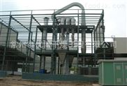 QJ-7000-气流干燥装置主要设备清单