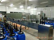微波殺菌機 微波殺菌設備 調味品殺菌設備