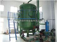 除鐵錳凈化設備
