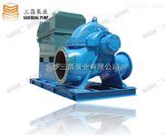 新疆单级双吸离心泵参数 新疆600s47双吸泵选型报价 三昌泵业直销
