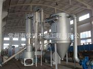 XSG-14-氟硅酸钾旋转闪蒸干燥工艺参数及要求