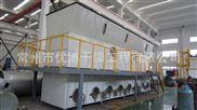 符合新版GMP要求卧式沸腾床干燥机