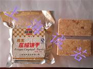 CR--I/II/III-压缩饼干生产设备 诚若牌压缩饼干机 压缩饼干生产线