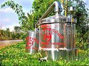 大型酿酒设备﹒