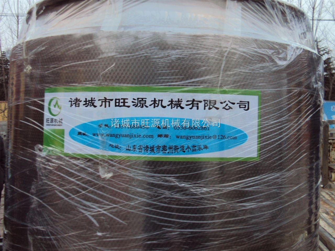 300L松香锅
