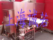 上海誠若機械有限公司專業生產銷售蛋糕脫模機