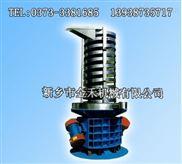 垂直振动提升机垂直螺旋提升|下振式垂直震动提升机