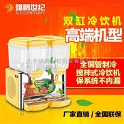 供应双缸冷饮机搅拌型WF-A29 商用冷饮机饮料机奶茶果汁机