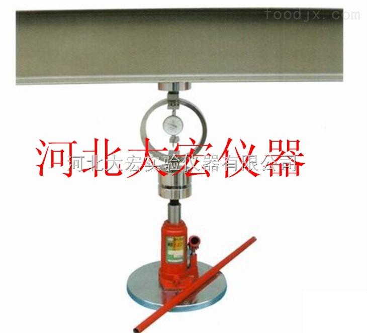 承载板测定仪