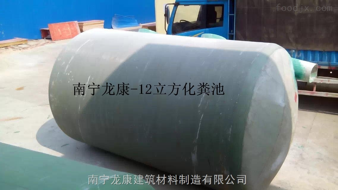HFC5 12 2010mmx4100m 5号玻璃钢化粪池 1