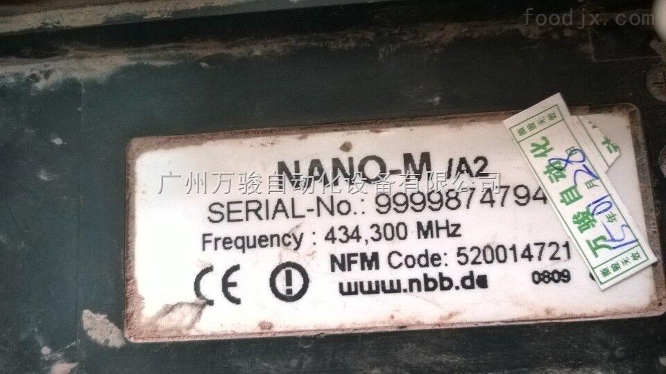 广州工业遥控器维修NBB NANO-M/A2维修厂家