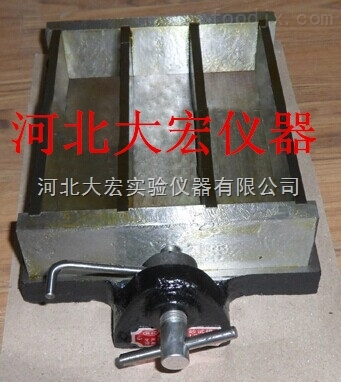40×40×160mm水泥三联胶砂试模
