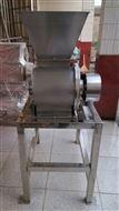 CPJ-3食品机械可定做高速锤式飞刀破碎机