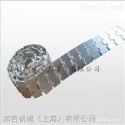 不锈钢直线输送链板 812系列  直线链板输送带 链板输送机配件