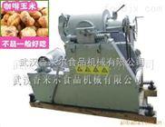 供应XLR-QP50高效节能膨化机