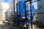 锅炉凝结水回用除铁装置