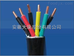 MKVVP-7*4矿用屏蔽控制电缆