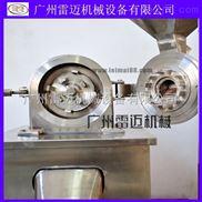 FS系列-小型高速粉碎机生产厂家