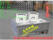 商用电热保温汤池4格台式暖汤炉四盆暖汤盆电热保温箱