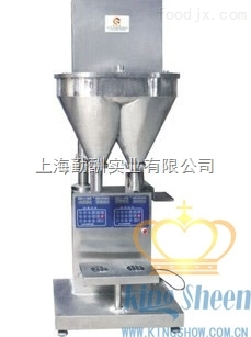 FPS毛重式皮帶型定量小包装秤 上海电子包装秤价格