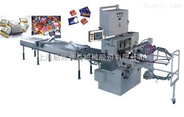 巧克力折叠式包装机