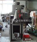 气吹式包装机 自动称重砂浆包装机 腻子粉自动灌装机