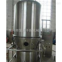 干酪素专用高效沸腾干燥机