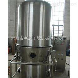 GFG系列干酪素高效沸腾干燥机
